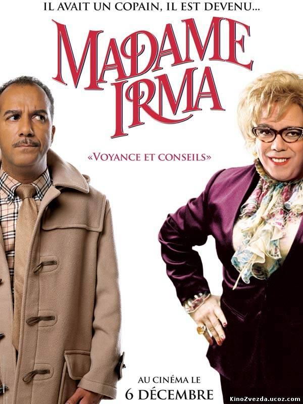 Мадам Ирма / Madame Irma (2006) смотреть онлайн