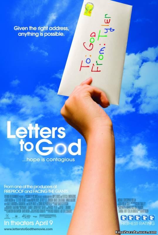 Письма Богу / Letters to God (2010) смотреть онлайн